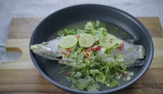 簡単なのに映えるタイ料理!「白身魚のライム蒸し(プラー・ヌン・マナオ)」を作ろう