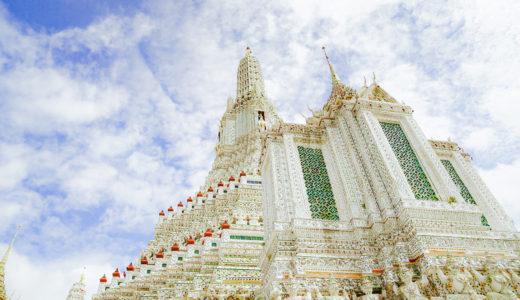 タイ・バンコクに住んで1ヶ月。初めて行った人気観光地と買い物スポットまとめ。
