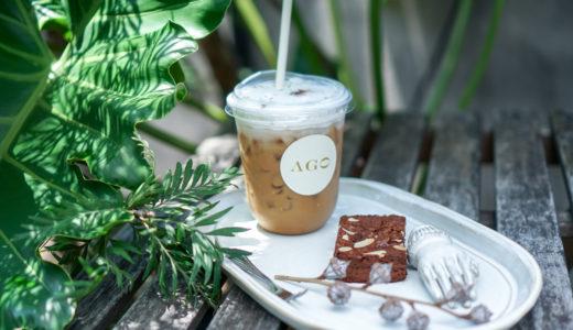 【バンコクおしゃれカフェ】星付きレストランにも採用されたうつわ。「Yarnnakarn + AGO」の屋上カフェが素敵!