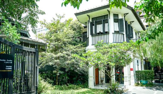 【バンコクおしゃれ宿】五感でタイの伝統に触れる旅。「Baannai The Reminiscence」コロニアル様式のプチホテル