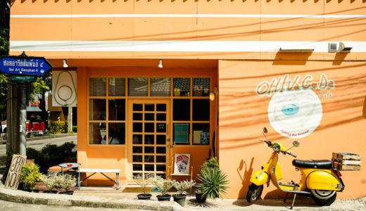 【バンコクおしゃれカフェ】ここはバンコクのメキシコ!?アボカドオンリーのカフェ「Oh!Vacoda Cafe」@BTSアーリー駅