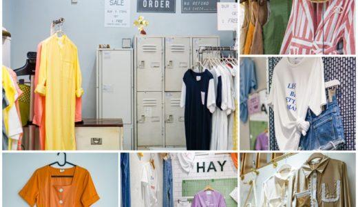 バンコク「プラチナムファッションモール」攻略法