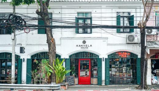 【バンコクおしゃれ宿】築80年の建物をリノベ。看板猫のいる旧市街のホステル「KANVELA HOUSE」