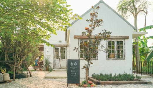 【バンコクから小旅行】大草原の一軒家カフェ「Whispering Land」@ナコンパトム