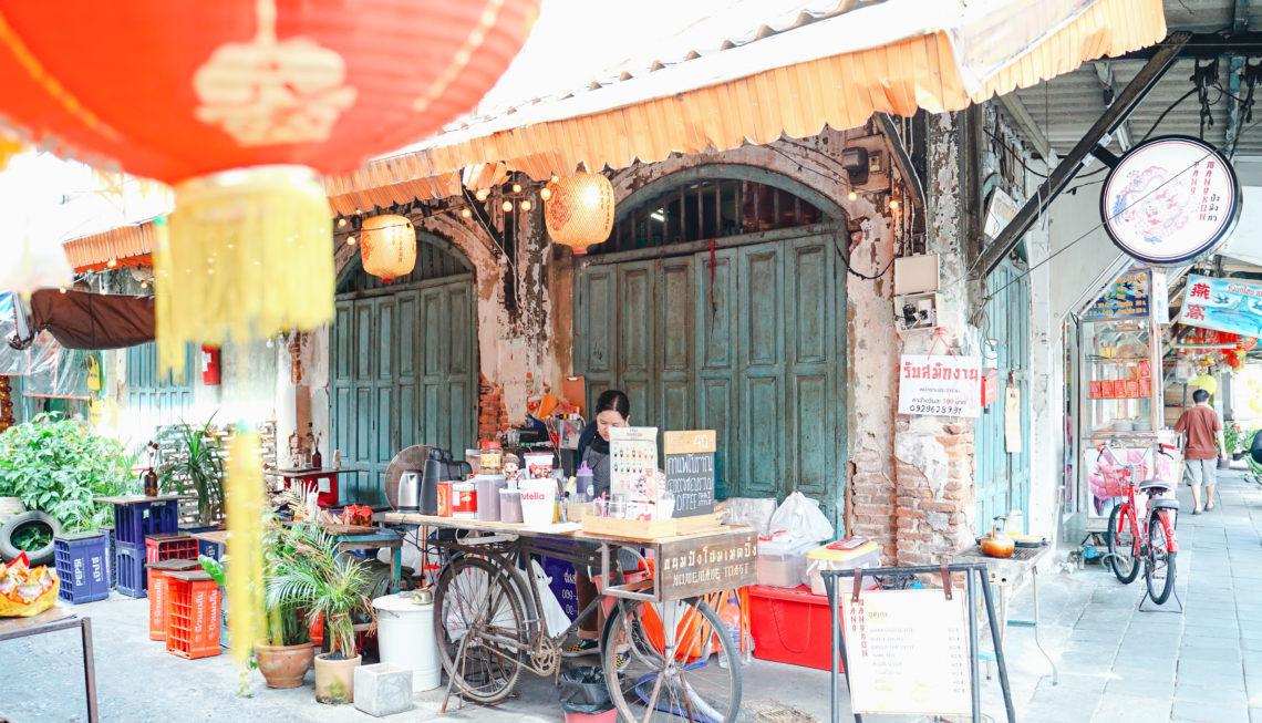 レトロな街並みが魅力。バンコク中華街のCharoen Chai(チャルンチャイ)をおさんぽ